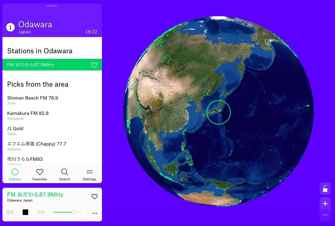 世界 の 地図 みんなのうた