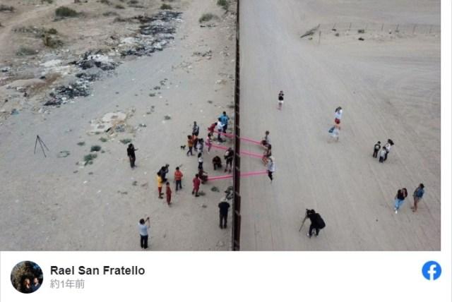 アメリカとメキシコの国境にシーソーが出現!? 「国を超えてつながれる」インスタレーションアートが素敵です
