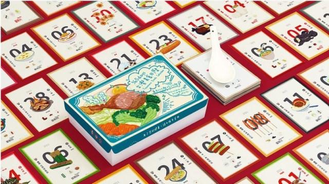 365日分の台湾料理を楽しめる! 日めくりタイプの「台湾美食カレンダー」が可愛くって美味しそう〜