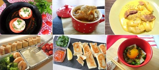余ったお餅アレンジレシピ8選 <ごはん編>  パクチー餅餃子、カルボナーラ餅、おこわなど