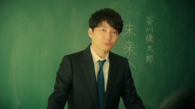 星野源や橋本環奈が先生になったドコモCMシリーズに新作登場! ネットでは「星野先生の生徒になりたい」という声が続々と集まる