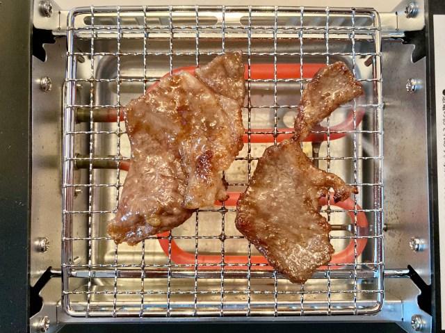 【実践レポ】ロースター付きの焼肉セットで自宅でひとり焼き肉してみた! 薬味もお箸も小皿もセットでお家が焼き肉屋さんに