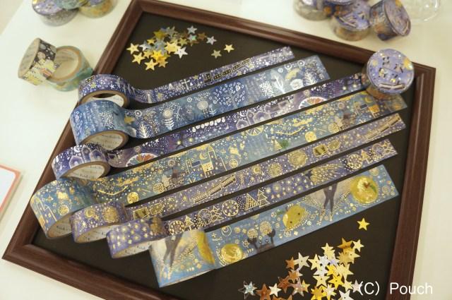 宮沢賢治の作品が幻想的なマスキングテープに! ホログラムや箔押しで世界観を表現した「きらぴかマスキングテープ」が美しい