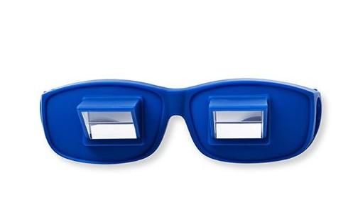 これさえあれば寝ながらスマホで腕を上げなくていい!気持ちよく怠けるために作られたメガネが最高の予感