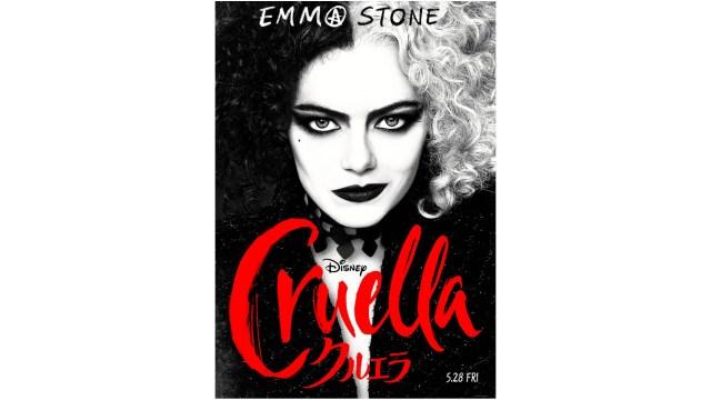 エマ・ストーンが『101匹わんちゃん』のクルエラをパンキッシュに演じる! 映画『クルエラ』の特報映像が刺激的でクール
