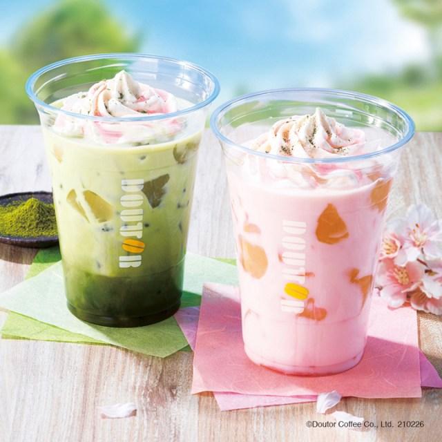 ドトールの「わらび餅」入り桜オレが美味しそう♡ ほのかな塩気がアクセントになってるらしい