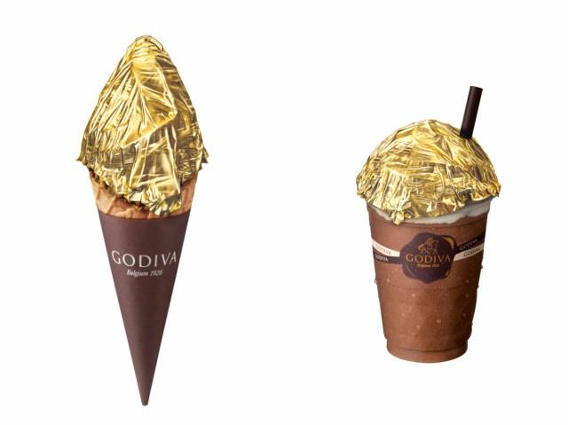 ゴディバの金箔がキラキラ輝くショコリキサーがご利益ありそう…! リッチな見た目にそそられます