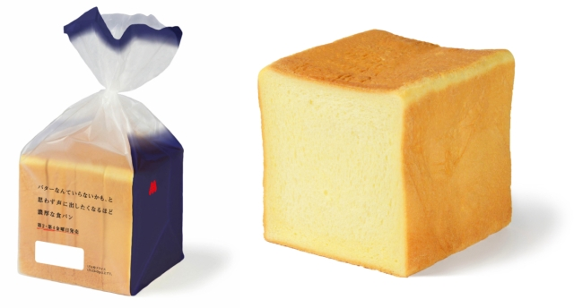 モスバーガーが予約販売する「高級食パン」が本格的で美味しそう…バターがいらないほど濃厚で美味しいらしい!