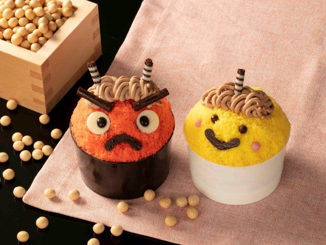 シャトレーゼで節分限定の「鬼ケーキ」を売ってるよ〜! 愛くるしい表情と「小鬼」っぽさがたまりません