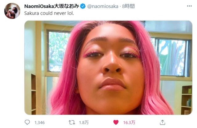 大坂なおみがビビッドなピンクのヘアメイクにイメチェン! イメージしたのはあるアニメキャラ?