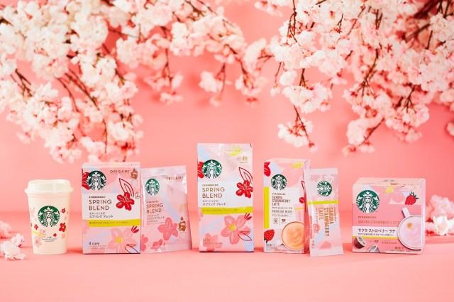 スタバから桜色の春限定グッズが今年も登場するよ〜! 新フレーバー「サクラ ストロベリー ラテ」も気になります☆