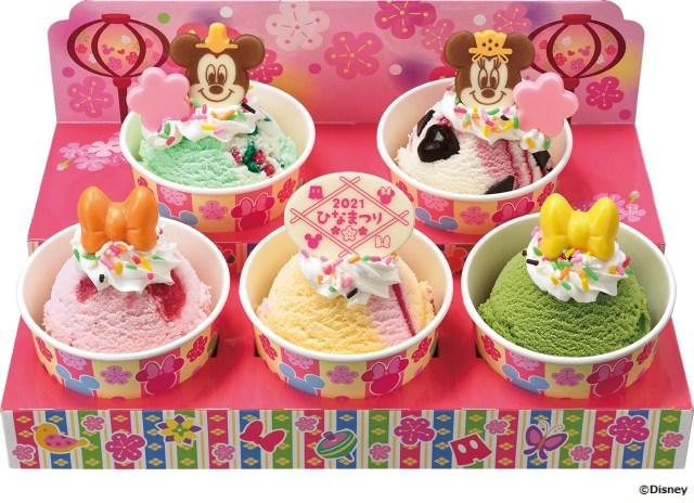 サーティワンのひな祭りはミッキーとミニーがお雛様に大変身♪ 5種アイスのセットをひな壇飾り風に楽しめます
