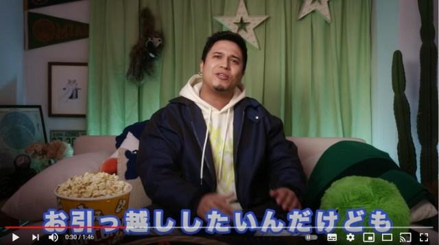 SUUMOの新webCMに人気声優・木村昴が登場! ジャイアンやヒプマイ・山田一郎役でおなじみ&ラップも披露しているよ