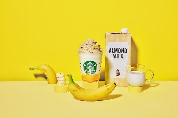 【本日発売】スタバの新作は「バナナンアーモンドミルク フラペチーノ」! アーモンドとバナナの間違いない組み合わせだよ