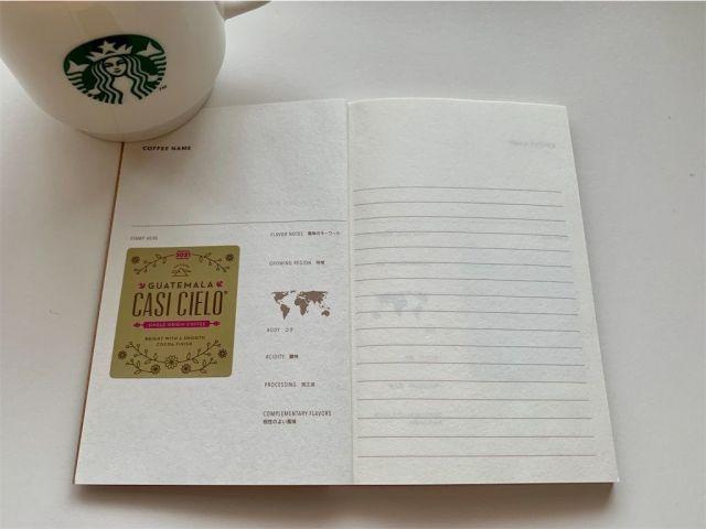 スタバで無料でもらえる「コーヒーパスポート」って知ってる? コーヒー豆を買うときの秘かな楽しみを教えちゃいます♪