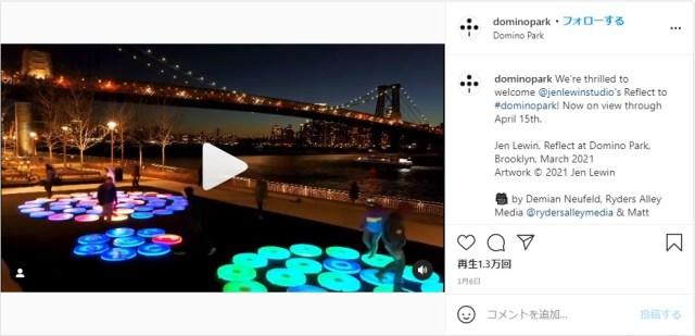 ニューヨークの公園に出現した「光のインスタレーション」が幻想的…! 人が歩くと光が唯一無二の模様を描くよ