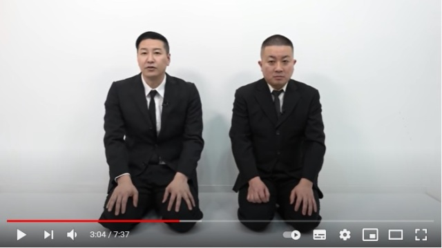 チョコプラが「ご報告」動画を公開!? 黒スーツ&正座で謝罪の言葉を口にしているけど…?