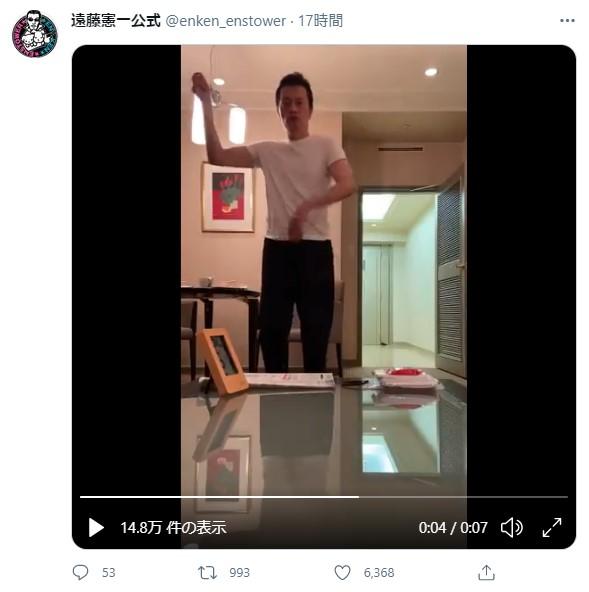 【何!?】遠藤憲一が「謎ダンス動画」を投稿…動きが奇妙すぎてネットがザワつく事態に