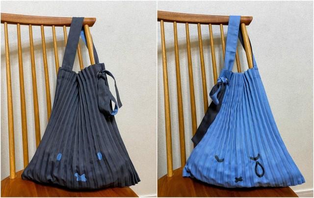 ミッフィー×Pinkoiのプリーツバッグが大人も持てるオシャレ可愛さ! デザイン・実用性などチェックしてみました