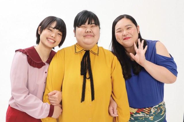 ぼる塾の3人が最新メイクで大変身しておる〜! ちょっぴりモードなモデル風にイメチェンした姿が話題です