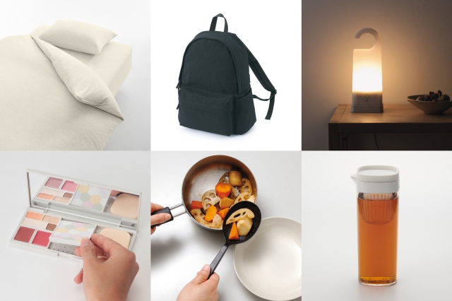 【無印良品週間】本当に買ってよかった無印良品の「新生活向けアイテム10選」