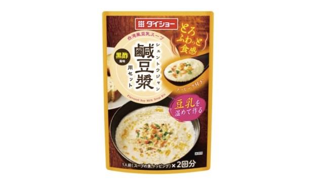 台湾グルメ「鹹豆漿(シェントウジャン)」が手軽に作れるセットが登場♪ 豆乳を加えるだけで本場の味が再現できちゃいます