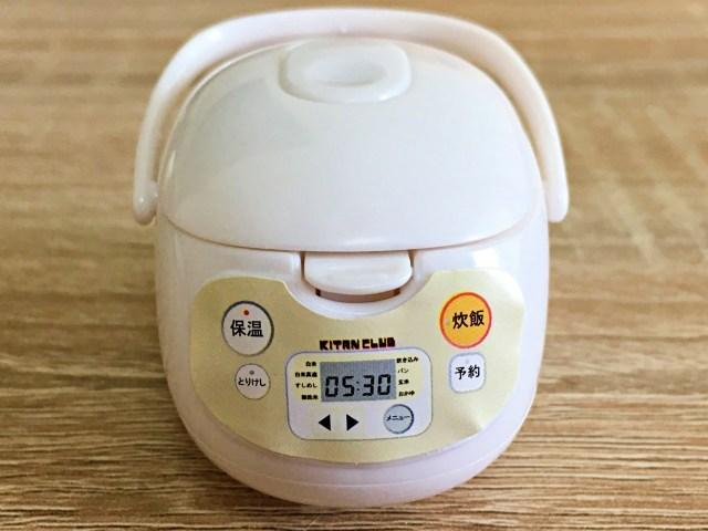 炊飯器の内釜でお米を洗うのはガサツか否か? シャープ公式ツイッターの回答が話題に