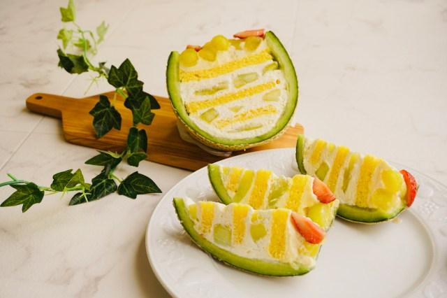 成城石井の「メロンをまるごと使ったケーキ」がとんでもない豪華さ! ウェブ予約で400個限定で販売されるよ