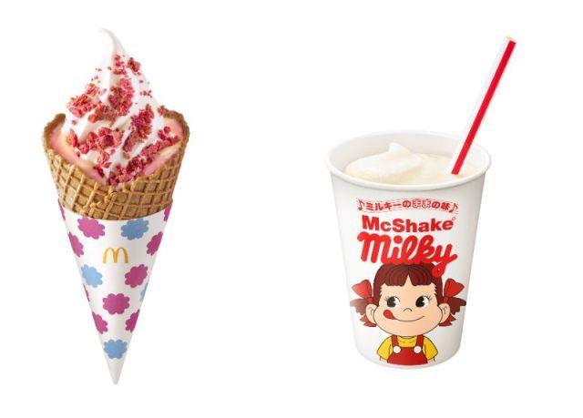 【本日発売】マクドナルド×ミルキーが夢のコラボ♪ 「ミルキーのままの味」シェイクとアイスを発売するよ〜