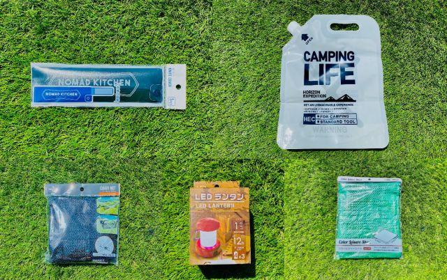【100均キャンプグッズ5選】キャンプ前にはセリアに行くべし…! 100円でキャンプを快適にするグッズがそろってて感動