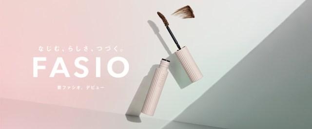 「等身大のわたしらしさを叶える」をテーマにFASIOがリニューアル! 柔らかなペールトーンのデザインが素敵