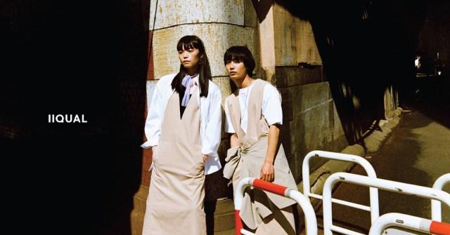 ワンピもスカートも男女兼用! 性別問わずファッションを楽しめるブランド「IIQUAL」がデビュー!