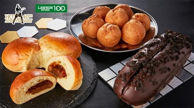 まさかの「布袋寅泰コラボ」のパン&スイーツがローソンストア100から登場! どのあたりがHOTEIっぽいかわかる?