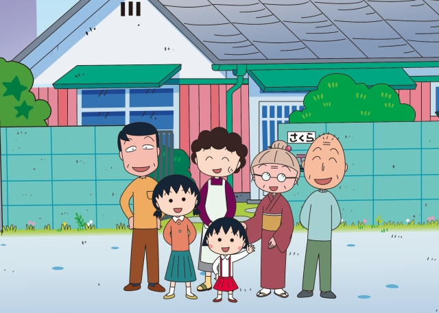 今日から「ちびまる子ちゃん」のナレーションが変わるよ! 新ナレーターは『電波少年』や『めちゃイケ』のあの声の方です