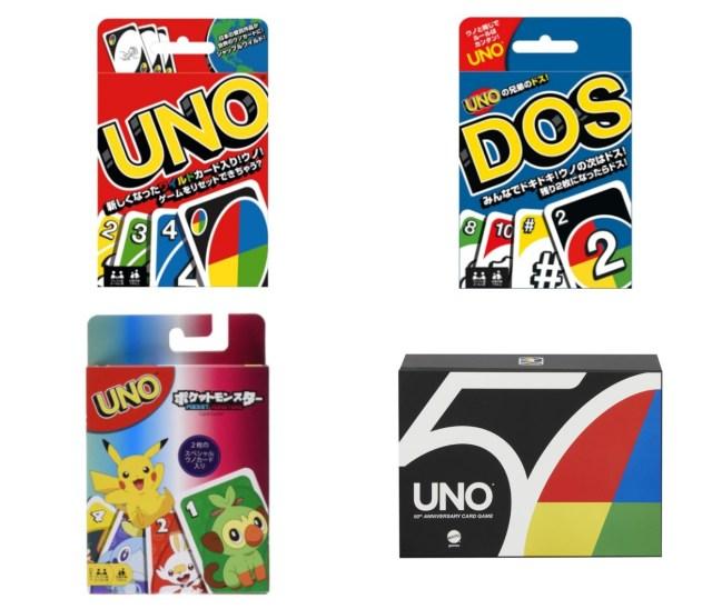 【今年50周年】カードゲーム「UNO」には弟「DOS」がいた…!! ポケモンバージョンが出ていたりバラエティ豊かだぞ