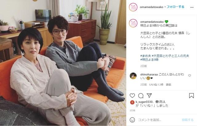 『大豆田とわ子と三人の元夫』第2話のツンデレな岡田将生が可愛すぎた…! 「デレ」の破壊力にやられ「今でも一緒に生きてる」というセリフに泣きました
