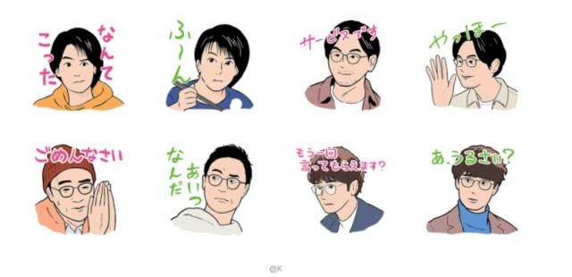 『大豆田とわ子と三人の元夫』LINEスタンプが発売されたよーっ! 劇中の名ゼリフがそのまま使われてます
