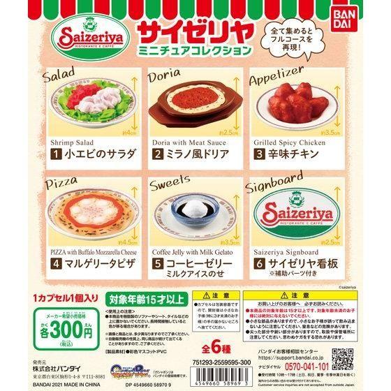 Ufo チキン サイゼ 【朗報】サイゼリヤの「辛味チキン」が冷凍(約40ピース)になって店頭販売スタート! これでいつでも食べられるぞォォォォオオオ!!