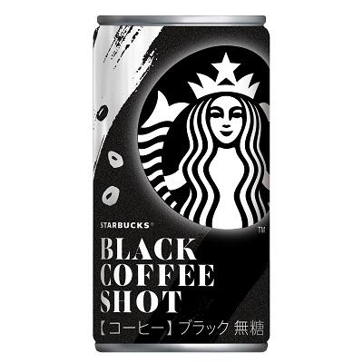 スタバの缶コーヒーがAmazon限定で発売に! クールなデザインのブラック無糖味です