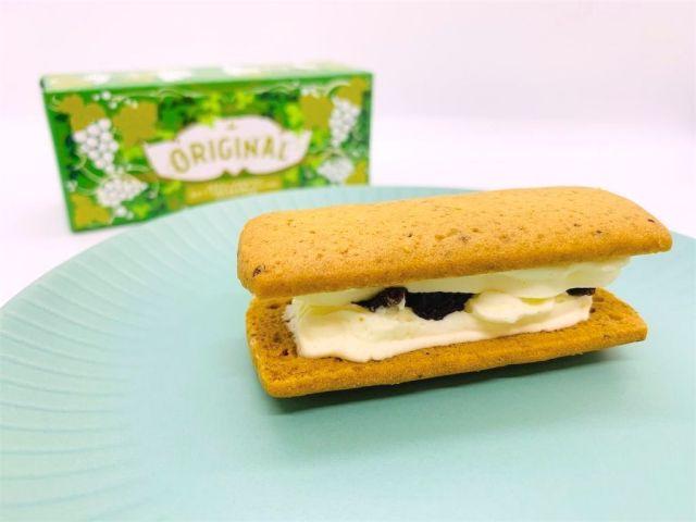 レトロなパッケージの中身は一風変わったレーズンサンド! 「横浜かをり」が手がける「フフナーゲル」のお菓子が素敵です