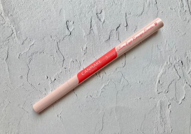 キャンメイクの「3wayスリムアイルージュライナー」は涙袋メイク初心者さんにおすすめ♪ 赤のラインでクマっぽくならないよ