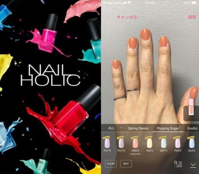「ネイルホリック」アプリのバーチャルテスターがすごい! 本当に爪に塗ってるみたいにネイルカラーを試せるよ