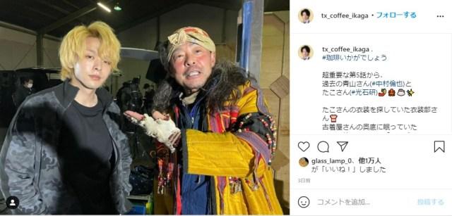 『珈琲いかがでしょう』第5話:中村倫也の人を殴る演技が話題に…狂気と官能に満ちた世界が広がっていました