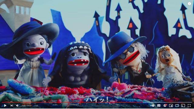 NHKに怒られる覚悟! 「バイオハザード ヴィレッジ」がピタゴラスイッチ風の人形劇を公開 → 色んな意味で危なすぎる内容でした