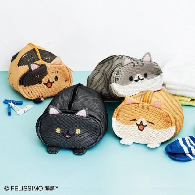香箱座りポーズのまま洗濯機へGO! 可愛すぎる「猫のお洗濯ポーチ」がフェリシモ猫部に登場したよ~!
