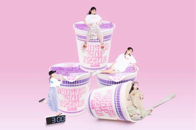 パステルカラーの「カップヌードル」がかわいい!!「ミルクフェド×カップヌードル」の異色なコラボアイテムが発売されるよ 〜