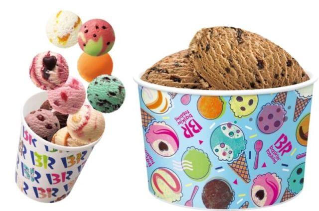 サーティーワンが好きなアイスを最大10個まで選べる「トリプルカップ」キャンペーンを実施! 10人分のアイスを詰められる「スーパービッグカップ」も復活するよ~