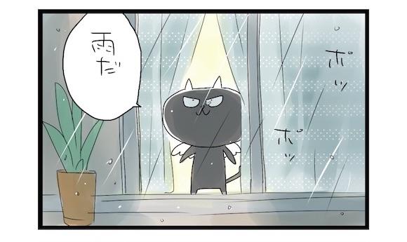 【夜の4コマ部屋 プレイバック】梅雨開け祈願セレクション / サチコと神ねこ様 / wako先生