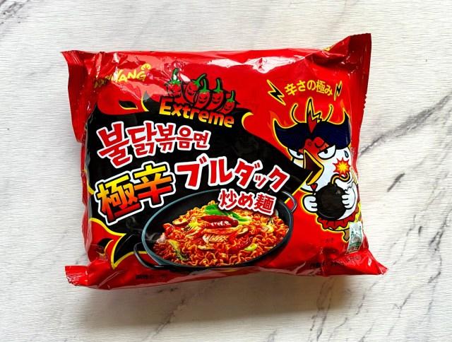 【激辛レポ】韓国のブルダック炒め麺に「極辛」が新登場! 美味しくて食べやすいと思ったら途中で大変なことに…!!