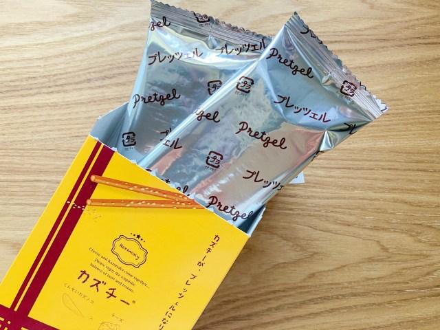 KALDIで売ってる禁断のおつまみ「カズチー」に新形態ですってっ?? プレッツェルになっても相変わらず美味過ぎて危険!